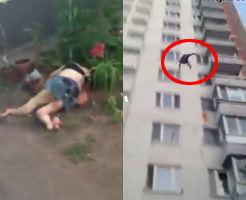 飛び降り自殺で死んだ女の子を撮影→上から2人目の自殺者が降ってきた!!