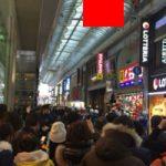 ガチ閲覧注意|大阪心斎橋の女子高生飛び降り自殺の画像が流出したぞ・・・