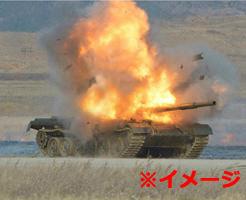 おもしろ動画|戦車の正面は硬い ←分かる 上部は?ミサイルで試してみた