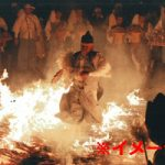 衝撃映像|アツアツ石炭の上でダッシュするお祭りとか悪い予感しかしないと思ったら案の定…