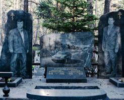 画像|「ロシアの犯罪の首都」とんでもない汚名がついた都市にあるマフィアの墓がレジェンド過ぎたw