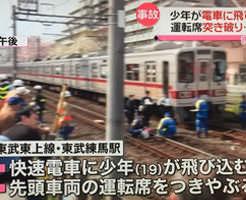 衝撃|東武東上線の快速電車に跳ねられた人身事故、フロントガラスに突き刺さるもまさかの…