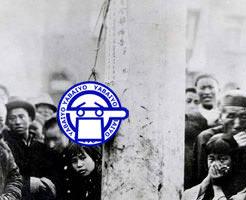 グロ画像|今から100ちょっと年前、中国での処刑写真貼ってく