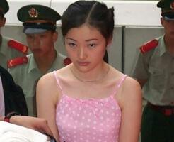 グロ画像|中国女性囚人と処刑ギャラリー、心なし美人が多い気がする