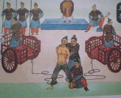 閲覧注意|イラストでわかりやすい中国の処刑方法28選!「凌遅」「獣咬」「車裂」etc