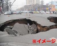 【衝撃】道路に巨大な陥没穴が…通りかかったバイク運転手、穴に落ちる=中国