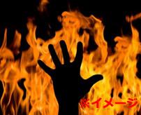 【衝撃】自殺!?なぜ!?自らカラダを燃やし苦しむリアルな声が悲しい...