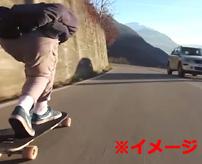 【衝撃】このスピードについて来れるかな!?高速スケートボードの末路は...=ロシア