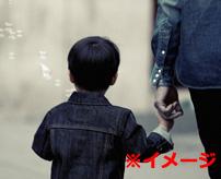 【衝撃】父親の一蹴りで回避!小児性愛者がとった大胆な異常行動がこちら=中国