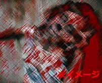 【閲覧注意】カルテルに殺害された人たち、股間切られてるし脳みそ取り出されてる?しむちゃくちゃ…=メキシコ