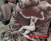【閲覧注意】レイプされた女性、刺殺され首も切断される=中国