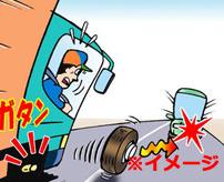 【衝撃】うわっ危ね!!トラックのタイヤが外れまくり周りはパニック!