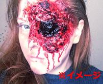 【グロ】死ぬ寸前?顔面を撃たれ瀕死状態の女性が不気味...=ブラジル