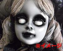 【恐怖】人形…?いいえ死体です。少女の死体を墓地から盗み出し防腐処理、一緒に暮らしていた男