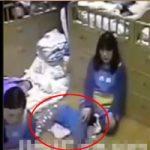 【衝撃】託児所で実際に起こった児童虐待、押さえつけて窒息死させる問題映像=中国