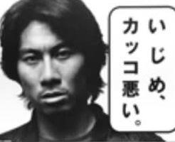 【メシウマ動画】女の子をいじめるビッチ集団の元にヒーロー見参!かっこよすぎw
