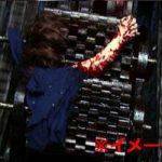 【グロ動画】入ったばかりの新入りがいねぇ!回転する機械に巻き込まれていた模様…