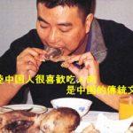 【食人】中国の人肉加工現場にインタビュー!「死んだ赤ん坊や、人肉を食べるのは伝統です」「」…