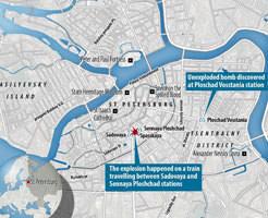 【画像】14人が死亡したロシアの地下鉄爆発テロ現場の写真がこれ