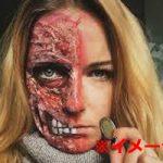 【グロ動画】この子、顔半分死んでんじゃね…?顔皮半分めくれた女性、余裕の自撮り