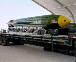 1発あたり17億円!米軍の新型爆弾「MOAB(すべての爆弾の母)」の投下実験映像