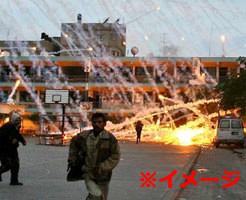 【戦争】ISIS(イスラム国)制圧に使われている「白リン弾」。これは生還できる気がしない