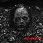 森の中に女性の遺体を放置すると…体半分が骨になるまで動物に食い漁られてしまった