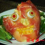 【閲覧注意】きゅうり、レタス、その他野菜に人間の肉を添えたメキシコカルテルの人肉サラダ