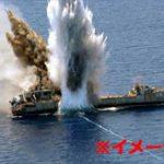大西洋で違法漁業していた中国船、アルゼンチン海軍が撃沈