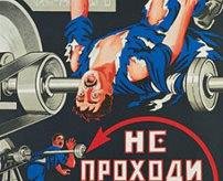 【閲覧注意】機械に巻き込まれた人間の肉体が高速回転に耐えきれず無残な姿に...