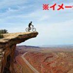 【衝撃】着地大失敗!ロードバイクで崖を走行する選手のヘルメットにカメラつけて撮影した危険映像...