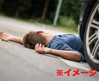 【衝撃】瞬殺!後ろからズドーン!!恋人の前で車に轢かれ悲鳴だけが響きわたる...=トルコ