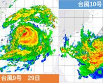 【衝撃】2日連続で直撃した台湾史上最悪の2つ台風がこちら!強風でトラック横転ペッチャンコ...