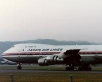 【日本航空123便墜落事故】航空事故で世界最悪の520名が死亡した現場写真