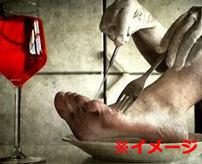 【閲覧注意】人間の肉を食べることで起こるクールー病で苦しむ女性の肉体がグロい...