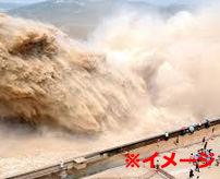 【衝撃】建設中のダムが決壊!荒れ狂う濁流に逃げる人々の緊迫映像=ラオス