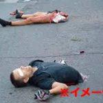 【閲覧注意】再生不能...バイク事故で下半身がちぎれ内臓が飛び散るグロ映像=ブラジル