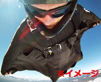 【衝撃】ウイングスーツで上空から160kmで滑走中に橋に激突し即死した事故映像