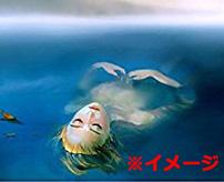 【閲覧注意】レイプされゴミのように海に捨てられた女性被害者の水死体...