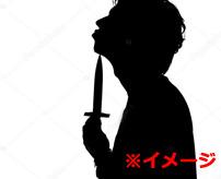 【衝撃】ギコギコ...うまく切れないな~自ら首をナイフで切り自殺する男性