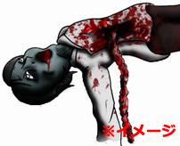 【グロ】人身売買業者が競争相手に斬首にされた残虐な死体がこちら...