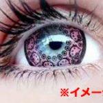 【衝撃】本当に後悔してませんか?眼球にタトゥーを入れた少女がこちら...