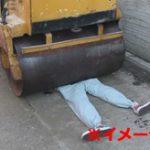 【グロ】ペッタンコ!?ロードローラーに押し潰された男性の歪んだ表情=タイ