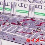 【閲覧注意】線路で自殺を図り轢断された少女の生首と体が無残に残る...