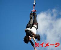 【事故】カップルでバンジージャンプに挑戦した結果→ロープ長過ぎて激突...=ロシア
