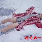 【死体】変わり果てた姿に...ロシアの美少女が雪の上で凍死してしまう