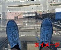 【衝撃】「早まるな!今助けるから!」→自殺志願者の救出失敗し高所ビルから落下する男性