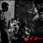 【拷問】刑務所内で囚人がスタンガンで虐待されるリアル映像=ブラジル