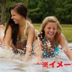 「SLIP `N SLIDEサイコー!!」勢い余ってビキニがずれ落ち全裸状態になるハプニング!