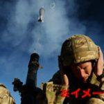 迫撃砲の安全性をレクチャーする兵士が自爆してしまう事故